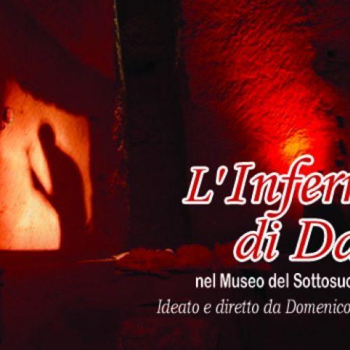 Napoli dantesca: il girone dell'Inferno di piazza Cavour