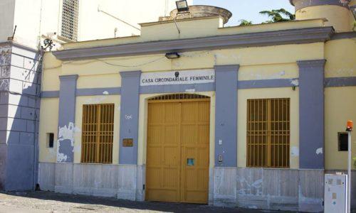 Casa Circondariale Femminile di Pozzuoli: la più grande del Sud Italia